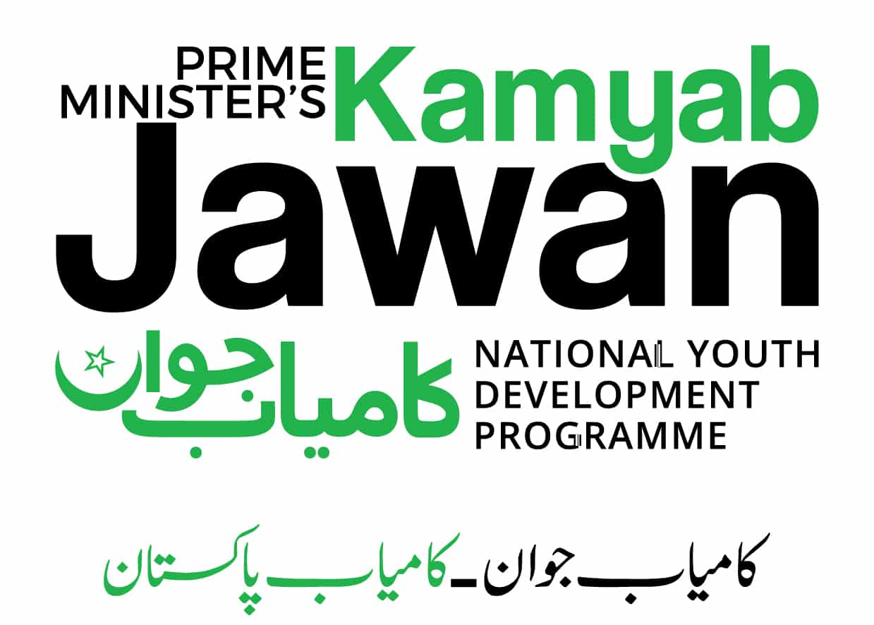 Kamyabjawan Loan Program online