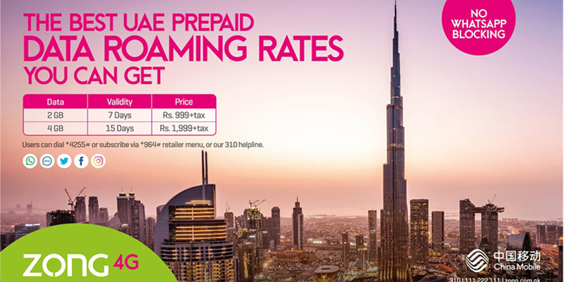 Zong 4G UAE Package