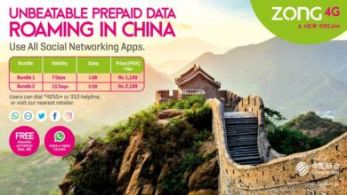 Photo of Zong 4G New Data Roaming bundles for china