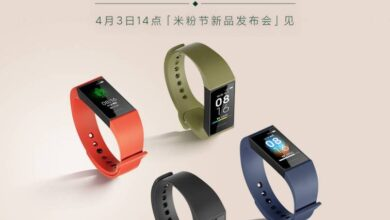 Photo of Xiaomi presented Redmi fitness band